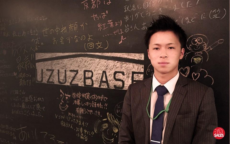 25歳男性、人材業界のテレアポから未経験・正社員メーカー営業に挑戦