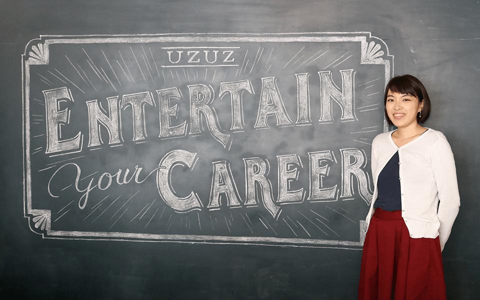 経歴コンプレックスを乗り越えて開発エンジニアへ!夢をつかんだ23歳女性の物語